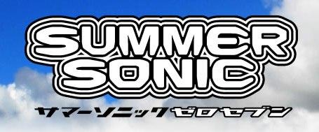 Sonic07_2